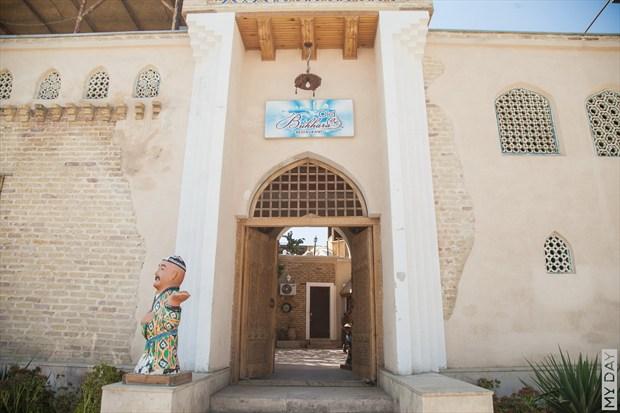 Old Bukhara