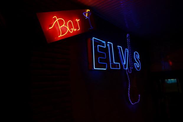 Elvis Bar