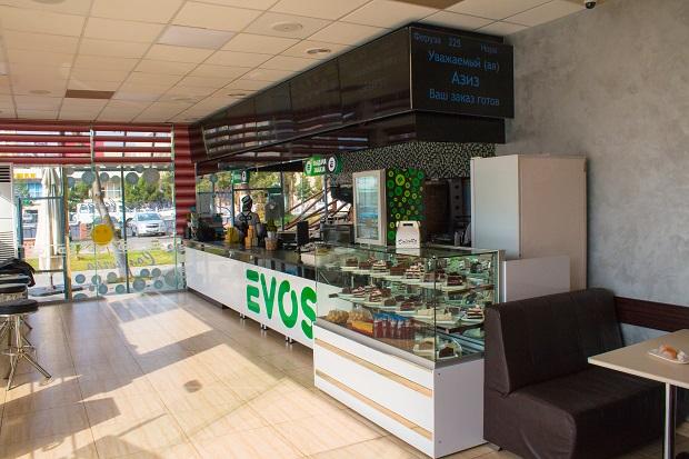 Evos Extra